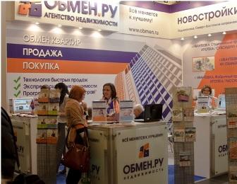ОБМЕН.РУ - Агентство №1 по обмену квартир