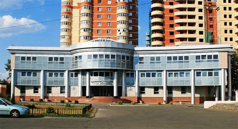 Новостройки в Ивантеевке - квартиры в Ивантеевке новостройки