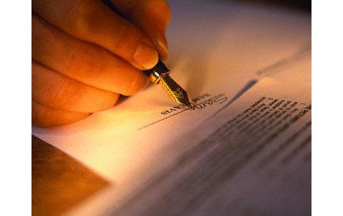 Комментарий к статье 423 Гражданского Кодекса РФ.